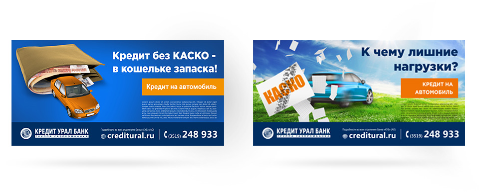 быстрый кредитный займ skip-start.ru